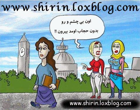 shirin.lxb.ir